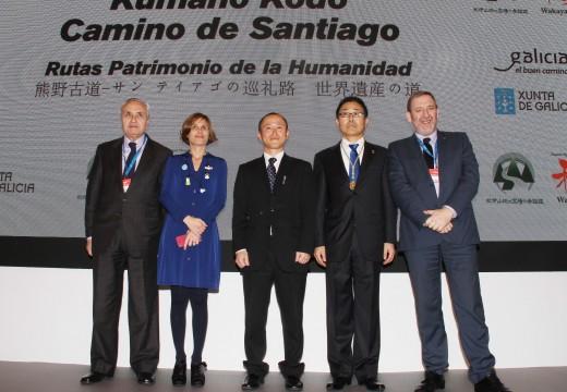 O Camiño de Santiago preséntase no Ano da Misericordia como un referente internacional e unha ruta accesible