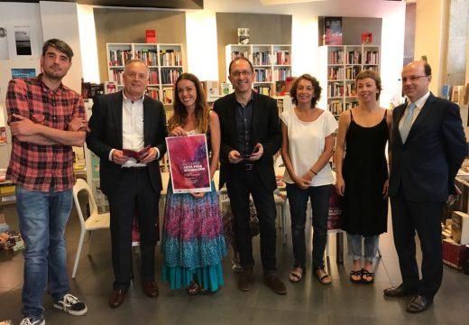 O Encontro Artes pola Integración chega este ano á Coruña
