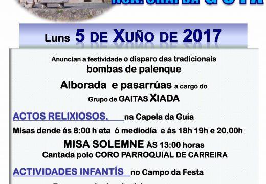 Verbena, actividades litúrxicas e infantís para celebrar a Festa da Guía en Carreira