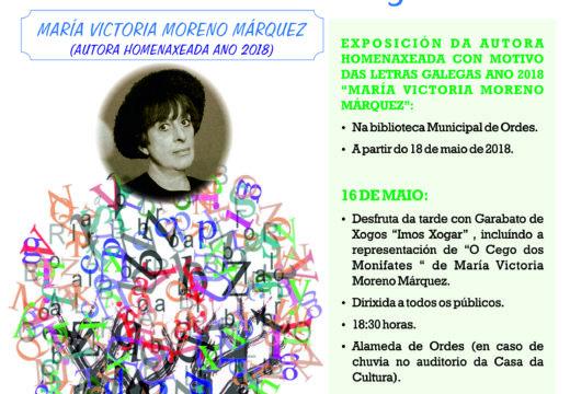 Mostras, arte, monicreques e lectura de poemas para conmemorar o Día das Letras Galegas