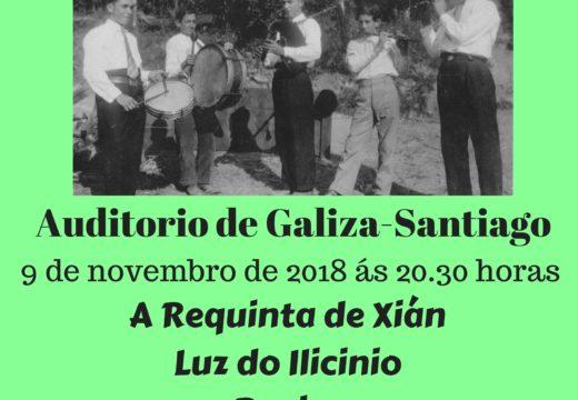 Catro agrupacións musicais de Boqueixón protagonizarán o Festival de Requinta da Ulla, que se celebrará no Auditorio de Galicia