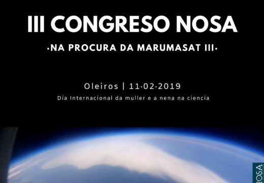 O vindeiro luns terá lugar o III Congreso Marumasat