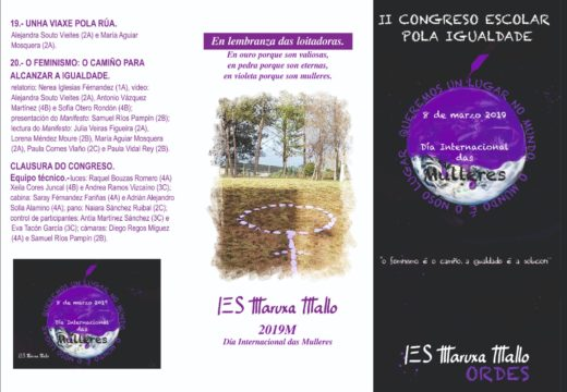 II Congreso Escolar pola Igualdade Maruxa Mallo