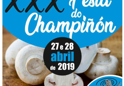 ExpoOrdes 2019 quenta motores