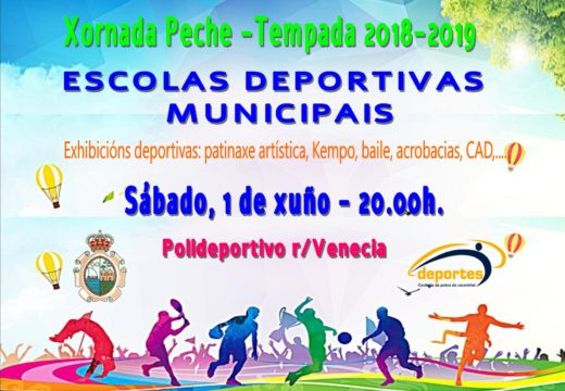 Xornada clausura Escolas Deportivas Municipais 2017-2018