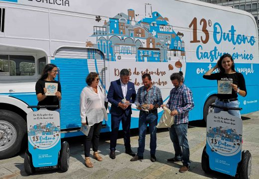O Outono Gastronómico desenvolverase entre o 13 de setembro e o 15 de decembro en 24 casas de turismo rural da Coruña