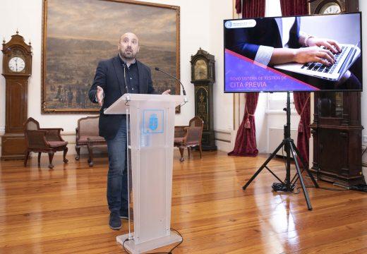 O concello comeza a súa modernización tecnolóxica co novo servizo de cita previa